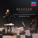 Mahler Symphony No. 5/Gyeonggi Philharmonic Orchestra, Shiyeon Sung