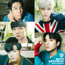 Hello Sunshine/Boys Republic