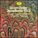 マーラー: 交響曲 第5番/Chicago Symphony Orchestra, Claudio Abbado
