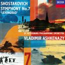 """Shostakovich: Symphony No. 7, """"Leningrad""""/Vladimir Ashkenazy, St. Petersburg Philharmonic Orchestra"""