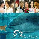 Kai Men Guan Men (From '52Hz, I Love You' Soundtrack / Theme Song)/Sandrine Pinna, Nana Lee, Van Fan, Nolay Piho, Cyndi Chaw, Suming Rupi, Mify Chen, Juan Ying Zhuang, Zhong Yu Lin