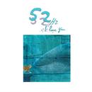 52Hz, I Love You (Dian Ying Yin Yue Yuan Chuang Ji)/Various Artists