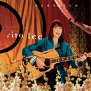 Acustico (Live)/Rita Lee