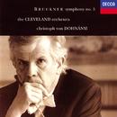 Bruckner: Symphony No. 5/Christoph von Dohnányi, The Cleveland Orchestra
