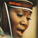 Odetta Sings/Odetta