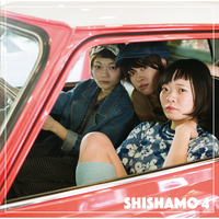 「明日も」 SHISHAMO