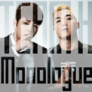 Monologue/TEAM H