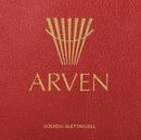 Arven/Solveig Slettahjell