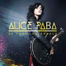 Se Fossi Un Angelo/Alice Paba