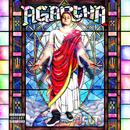 Agartha/Vald