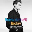 Roma (amoR) (feat. Illya Kuryaki And The Valderramas)/Benjamin Biolay
