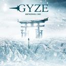 The Bloodthirsty Prince/GYZE