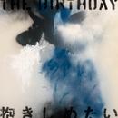 抱きしめたい/The Birthday