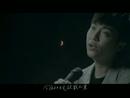 Wu Mian (Video)/Sodagreen
