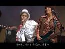 Zhui Zhui Zhui (Video)/Sodagreen