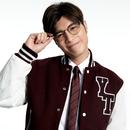 Xiao Jie Ni Hao/Yan Ting