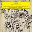 ブルックナー:交響曲 第8番 ハ短調/Berliner Philharmoniker, Eugen Jochum