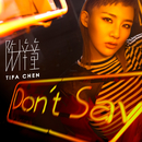Don't Say/Tifa Chen