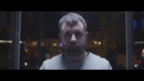 How High/Mick Flannery