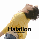 Halation/秦 基博
