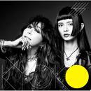 イカサマ美男子 / Magenta Butterfly (feat. リンダ)/杏子
