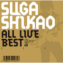 ALL LIVE BEST/スガ シカオ