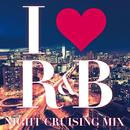 I LOVE R&B/Zukie