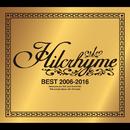 BEST 2006-2016/ヒルクライム