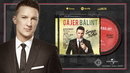 Messze A Holnap (Audio)/Gájer Bálint