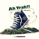 Ah Yeah!! (anime ver.)/スキマスイッチ