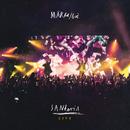 Santeria Live (Live @ Santeria Tour 2017)/Marracash, Guè Pequeno