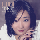 Kang Ding Love/Lili Feng