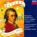 Mozart: Symphonies Nos. 40 & 41/Sándor Végh, Camerata Academica des Mozarteums Salzburg
