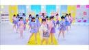 必然的恋人/HKT48
