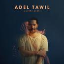 So schön anders (Deluxe Version)/Adel Tawil