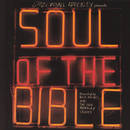 Cannonball Adderley Presents Soul Of The Bible/Nat Adderley Sextet