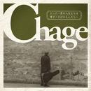 たった一度の人生ならば/CHAGE