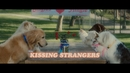 Kissing Strangers (Lyric Video) (feat. Nicki Minaj)/DNCE