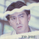 To You/Andy Lau