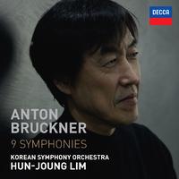 ブルックナー:交響曲全集
