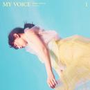 My Voice - The 1st Album (Deluxe Edition)/Tae Yeon