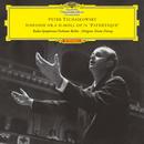 チャイコフスキー:交響曲 第6番<悲愴>/Radio-Symphonie-Orchester Berlin, Ferenc Fricsay