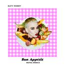 Bon Appétit (MUNA Remix)/Katy Perry