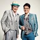 A Sam Yu A Tam (Happy Together Version)/Alan Tam, Sam Hui