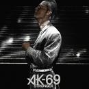 Stronger/AK-69