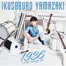 1936 ~your songs II~/山崎育三郎