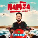 Jetski/Hamza B-Leischt