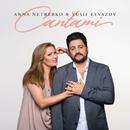 Cantami/Anna Netrebko, Yusif Eyvazov