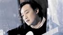 Heart On Fire (Lyric Video)/Eason Chan