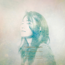 A Garden Of Her Own (Complete Album)/Unknown Dress